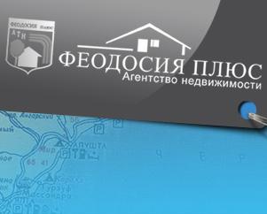 Феодосия-плюс, ООО АТН логотип