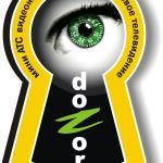 Дозор логотип