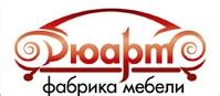 ДЮАРТ, Фабрика мебели логотип