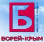 Фабрика окон и дверей Борей Крым логотип