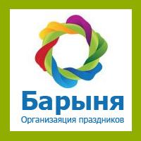 Агентство «Барыня»  логотип
