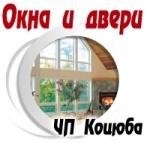 Окна, двери,ИП Коцюба логотип