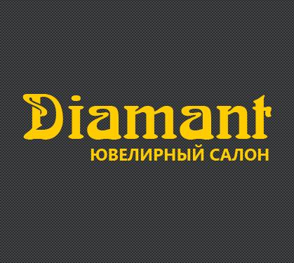 Диамант логотип