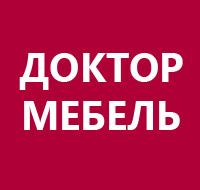 Доктор Мебель логотип