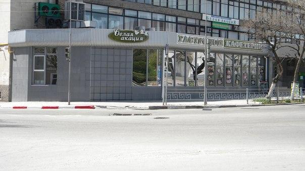 Белая акация, магазин фасад