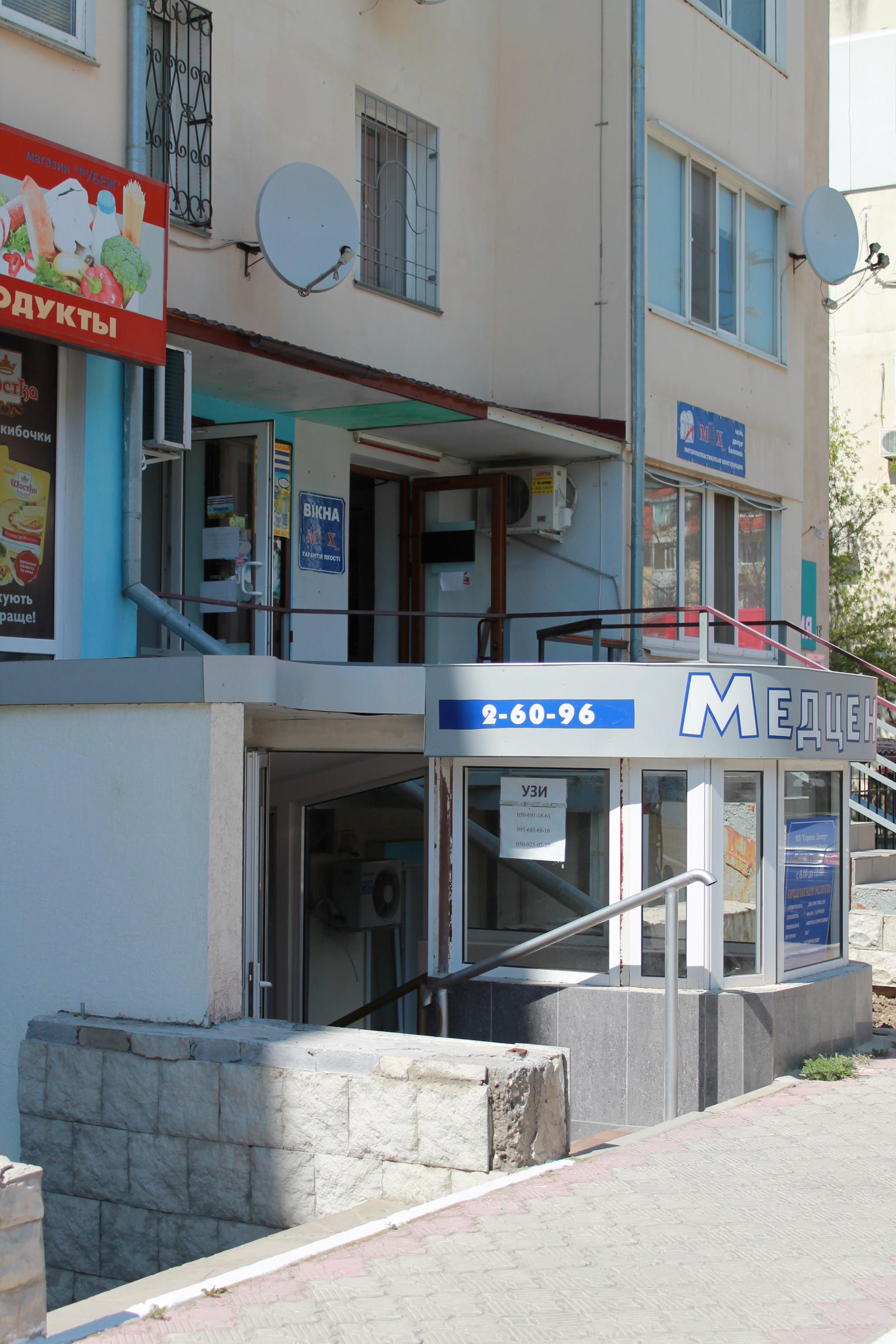 Сервис-центр, КП, медицинский центр фасад