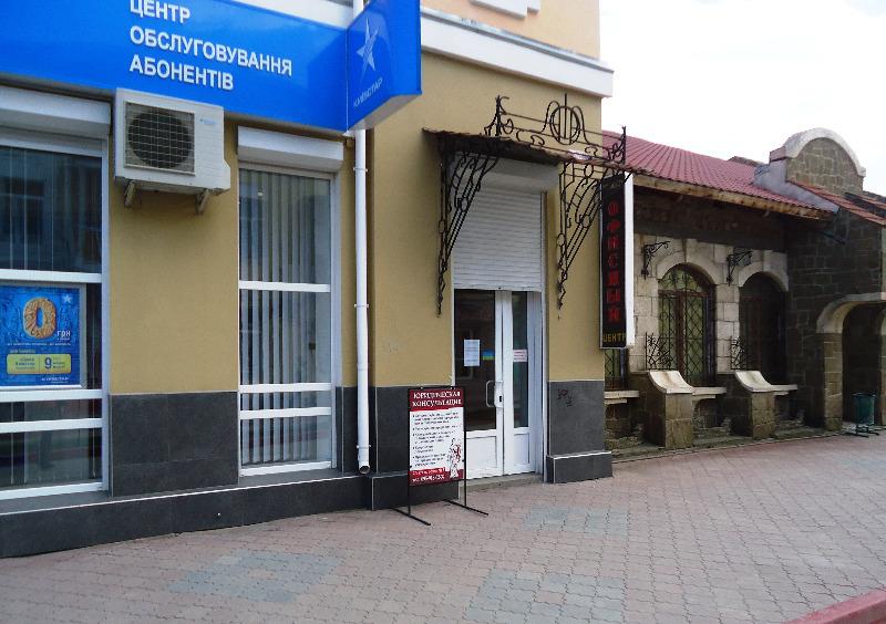 Юридические услуги,  Еникеева Л.М., ИП фасад